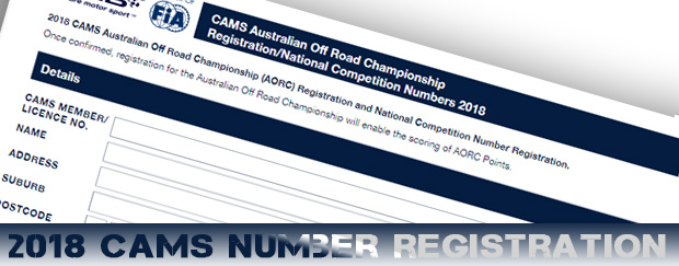 CAMS AORC Number Registration Open